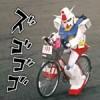 自転車の違反!罰金や罰則は?意外と知らない自転車の規則!