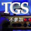 東京ゲームショウ(TGS)!任天堂がなぜ不参加?その理由とは!