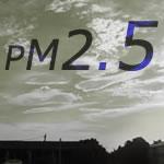 PM2.5対策!マスクで効果があるのはコレ!
