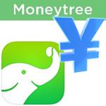 カードを管理できるアプリ!Moneytreeの安全性は!?