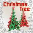 手作りクリスマスツリーの作り方!紙で簡単に作れるツリー♪