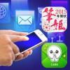 スマホの年賀状!メールで送れる無料アプリでオススメなのは?
