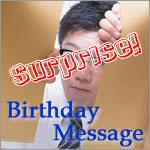 誕生日のサプライズ!友達へメッセージを送る手作り小ネタ!