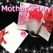 母の日のカードを手作り!カーネーションの簡単ポップアップカード♪