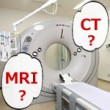 CTとMRIの違いとは!検査を同時に受けるワケとは!