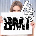 BMIの計算式!女性の場合は?年齢による違いは!?