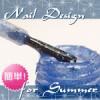 夏ネイル♪簡単にできるデザインはコレ!