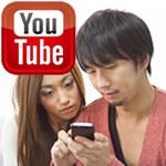 YouTubeをテレビで見る方法!スマホで連続再生コントロール♪