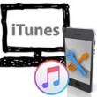 iPhoneの着信音♪iTunesから転送して変更する方法!