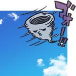 台風一過の天気!晴れる理由がわかれば 意味や使い方は簡単!