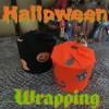 ハロウィンのお菓子ラッピング!100均の紙コップで簡単手作り♪