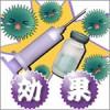 インフルエンザ予防接種の効果と期間!その効果は本当にあるのか!?