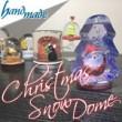 クリスマスのスノードームを手作り♪容器は!?水漏れ防止対策は?