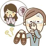 靴の臭いを消す魔法の粉「グランズレメディ」を使ってみた効果は?
