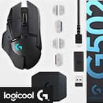 ゲーミングマウスのおすすめ!ロジクール「G502」レビュー&比較