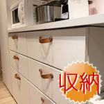 キッチンのポリ袋収納を手作り♪使いやすい収納方法とは?