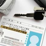 運転免許証の住所変更は警察でできる!必要書類とおすすめの方法とは?