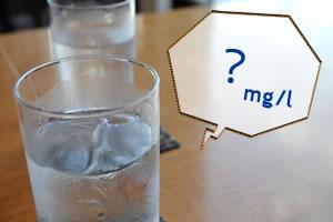 水の硬度とは?軟水と硬水の違い!