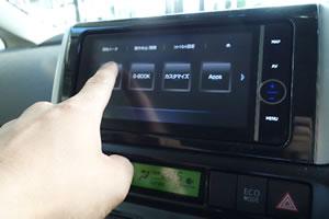 愛知県運転免許試験場(平針試験場)