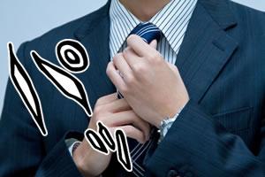 超簡単なネクタイの結び方「プレーンノットのコツ!」