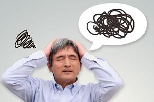 年齢に伴って記憶力が低下する