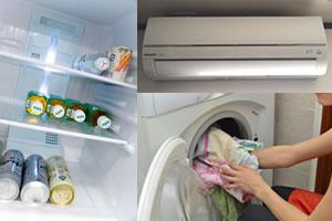 家庭でできる節電対策の方法