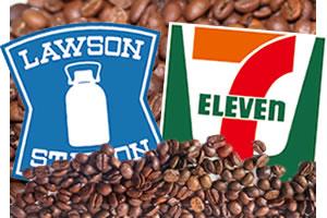 コンビニのコーヒー比較!ローソン vs セブンイレブンの味は!?