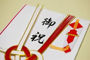 結婚祝いのご祝儀袋の書き方!表書きや中袋は?上包みの折り方は?