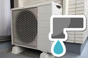 エアコンの水漏れ修理(対処)方法