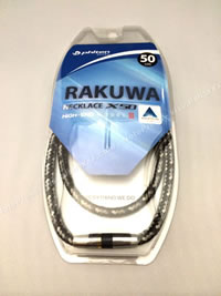 RAKUWAネック×50(ハイエンドモデルⅢ)