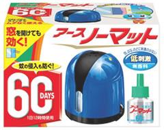部屋の蚊を駆除する電気蚊取り器「アースノーマット(アース製薬)」
