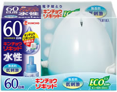 部屋の蚊を駆除する電気蚊取り器「キンチョウリキッド(KINCHO)」