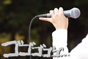 声が低い男性でも歌いやすいカラオケ曲