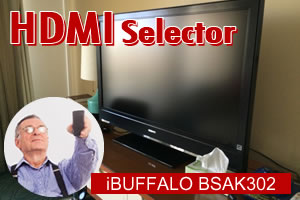 TVのHDMI端子を増設!切替器(セレクター)を買い換えてみた!