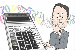 昭和生まれの「年齢早見表」と「年齢計算方法」