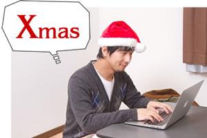 クリスマスに「Xmas」の表記は使われなくなった?