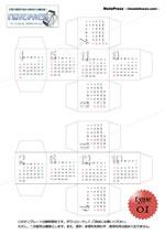 2016年カレンダー無料ダウンロード「テンプレートイメージ_01」