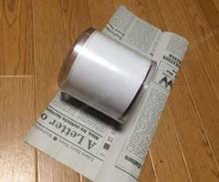 プレゼント用「円柱のラッピング方法(その1) 手順 1」