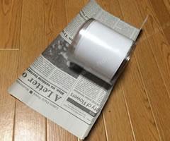 プレゼント用「円柱のラッピング方法(その1) 手順 2」