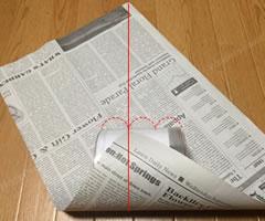 プレゼント用「円柱のラッピング方法(その2) 手順 1」
