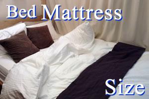 ベッドのマットレス!サイズの規格は?!おすすめのサイズは?
