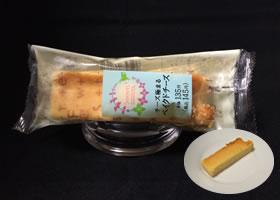 ファミマのおすすめスイーツ「チーズ極まるベイクドチーズ」