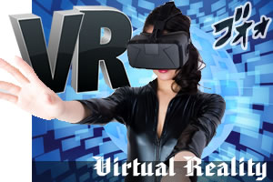 VRゴーグルでスマホVR体験!おすすめのゴーグルを買ってみた!