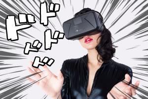 VRアプリ!iPhoneでおすすめは?まずはコレを体験してみて♪
