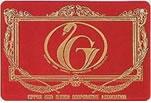 羽毛布団の羽毛品質「エクセルゴールドラベル」
