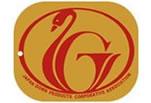 羽毛布団の羽毛品質「ニューゴールドラベル」