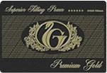 羽毛布団の羽毛品質「プレミアムゴールドラベル」