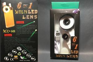 ieGeek『LEDマルチレンズ MX-601』