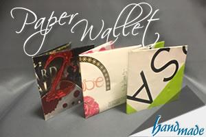 紙財布の簡単な作り方!紙袋を使ったペーパーウォレットが15分で完成