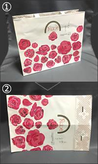 紙袋でできる「紙財布の簡単な作り方」手順 1
